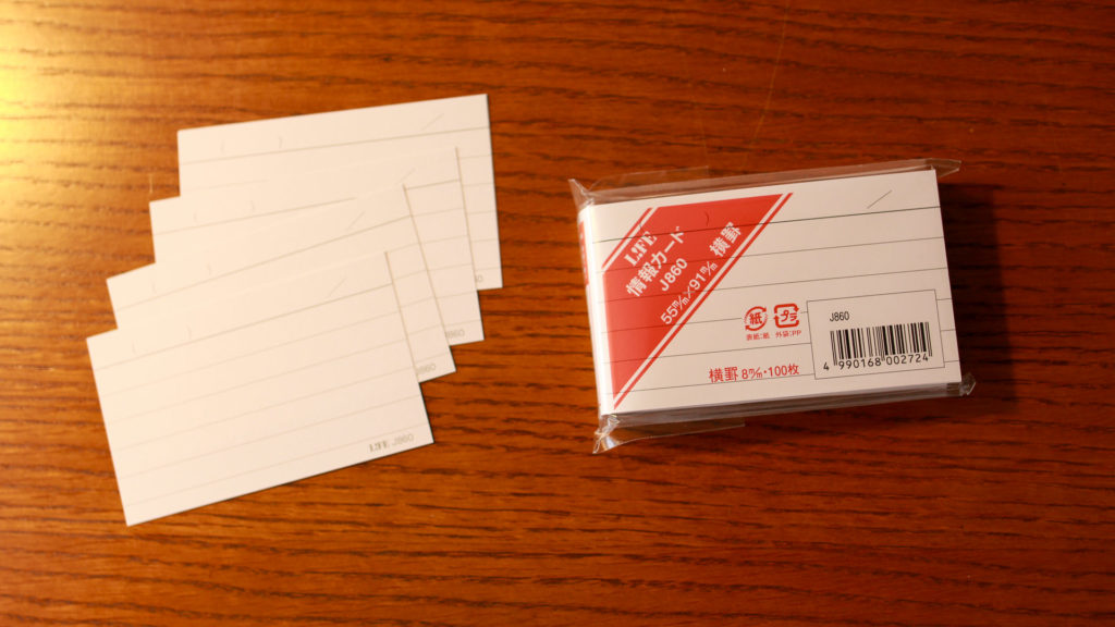 ライフ 情報カード J860
